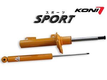 コニ ショックアブソーバー SPORT フロント 8741-1486L(R)Sport フィアット パンダ 2004年07月~