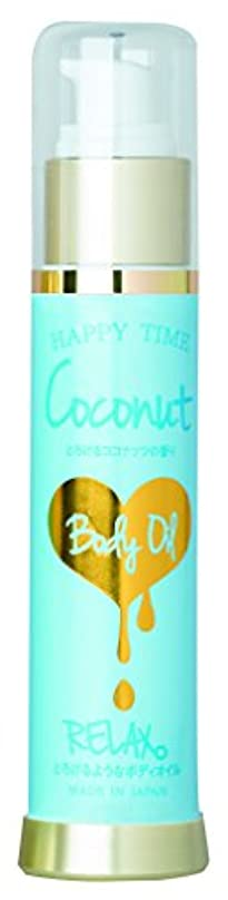 タンパク質専制不屈ピュア ボディオイル とろけるようなボディオイル ココナッツ