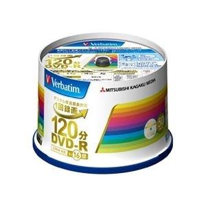 三菱ケミカルメディア DVD-R(CPRM) 録画用 120分 1-16倍速 50枚インクジェット対...