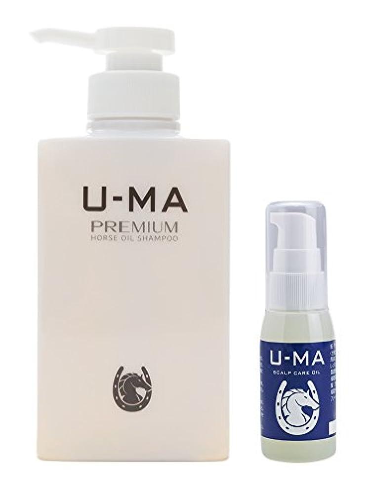 ブロンズプロテスタント倫理U-MA (ウーマ) スキャルプケアオイル 30ml & ウーマシャンプープレミアム 300ml セット