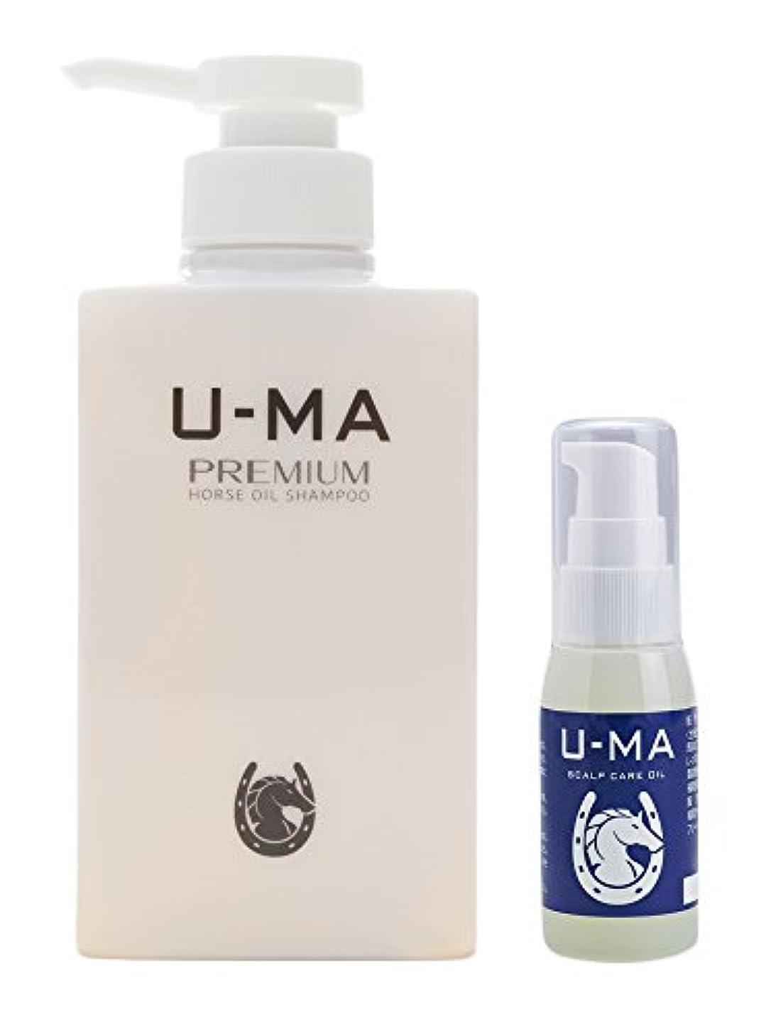 ポジションばかげている偽U-MA (ウーマ) スキャルプケアオイル 30ml & ウーマシャンプープレミアム 300ml セット