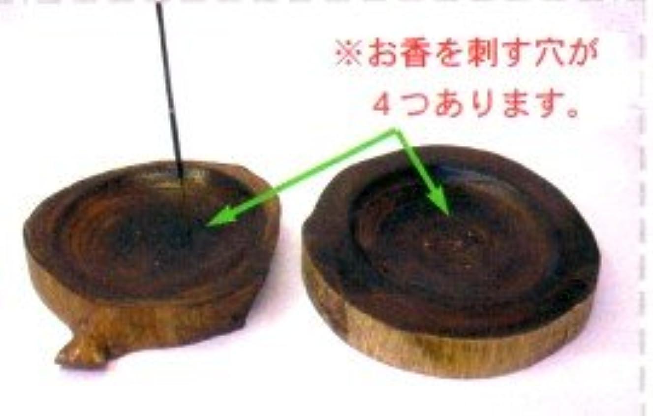 回転する正気インテリアログ香皿ベルベットお香チャンダン付き