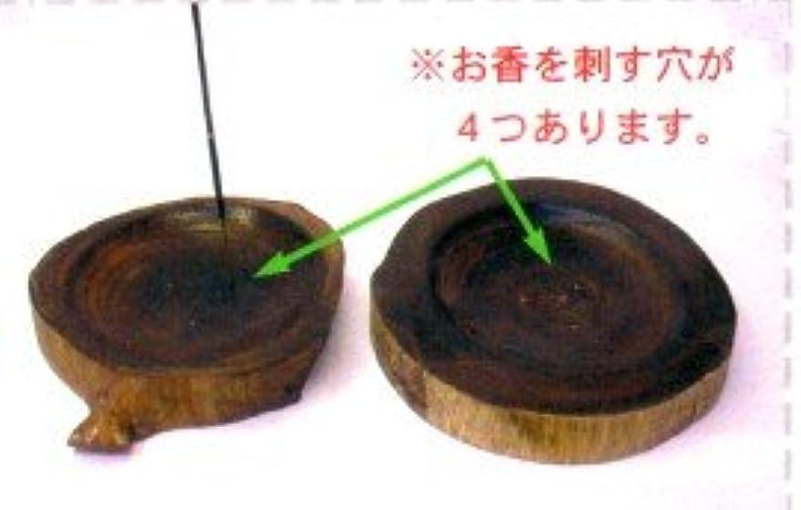 航海の治す相互接続ログ香皿ベルベットお香チャンダン付き