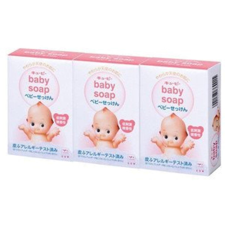 牛乳石鹸共進社 キューピー ベビー石けん 90g*3個×24点セット (4901525371032)