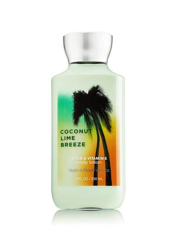 後ろに品種モナリザバス&ボディワークス ココナッツライムブリーズ ボディローション Coconut Lime Breeze Body Lotion [並行輸入品]
