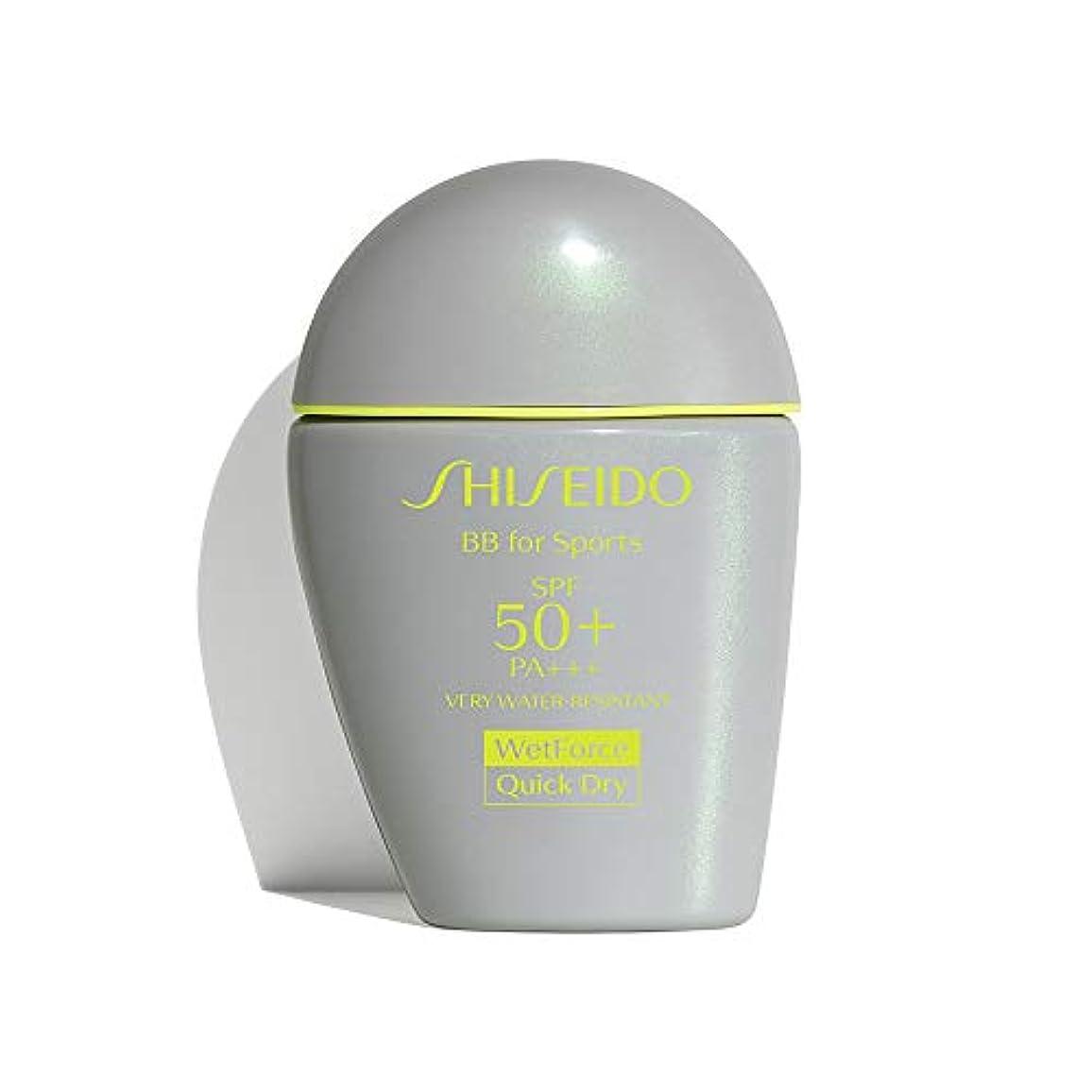 知覚コンピューター疲労SHISEIDO(資生堂) サンケア BB フォー スポーツ QD_SPF50+?PA+++ (ミディアム)