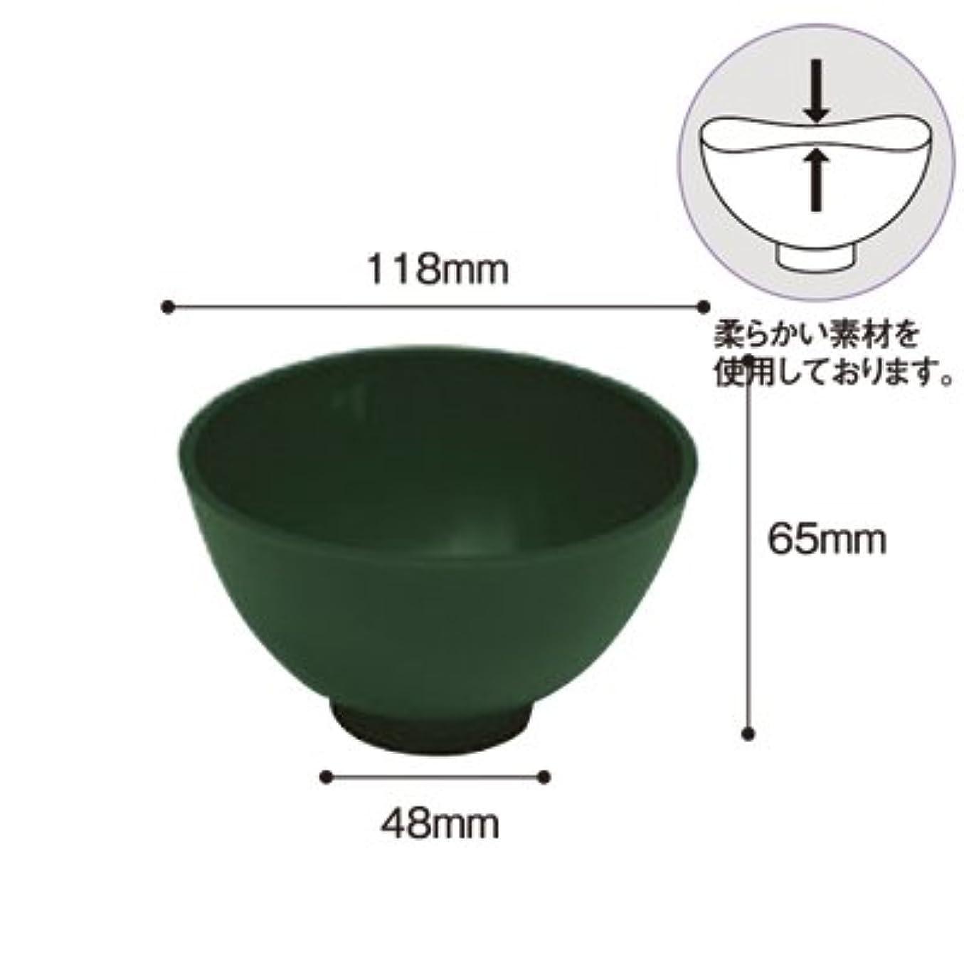 遺棄された主観的耐えられる(ロータス)LOTUS ラバーボウル エステ サロン 割れない カップ 歯科 Mサイズ (直径:127mm)グリーン