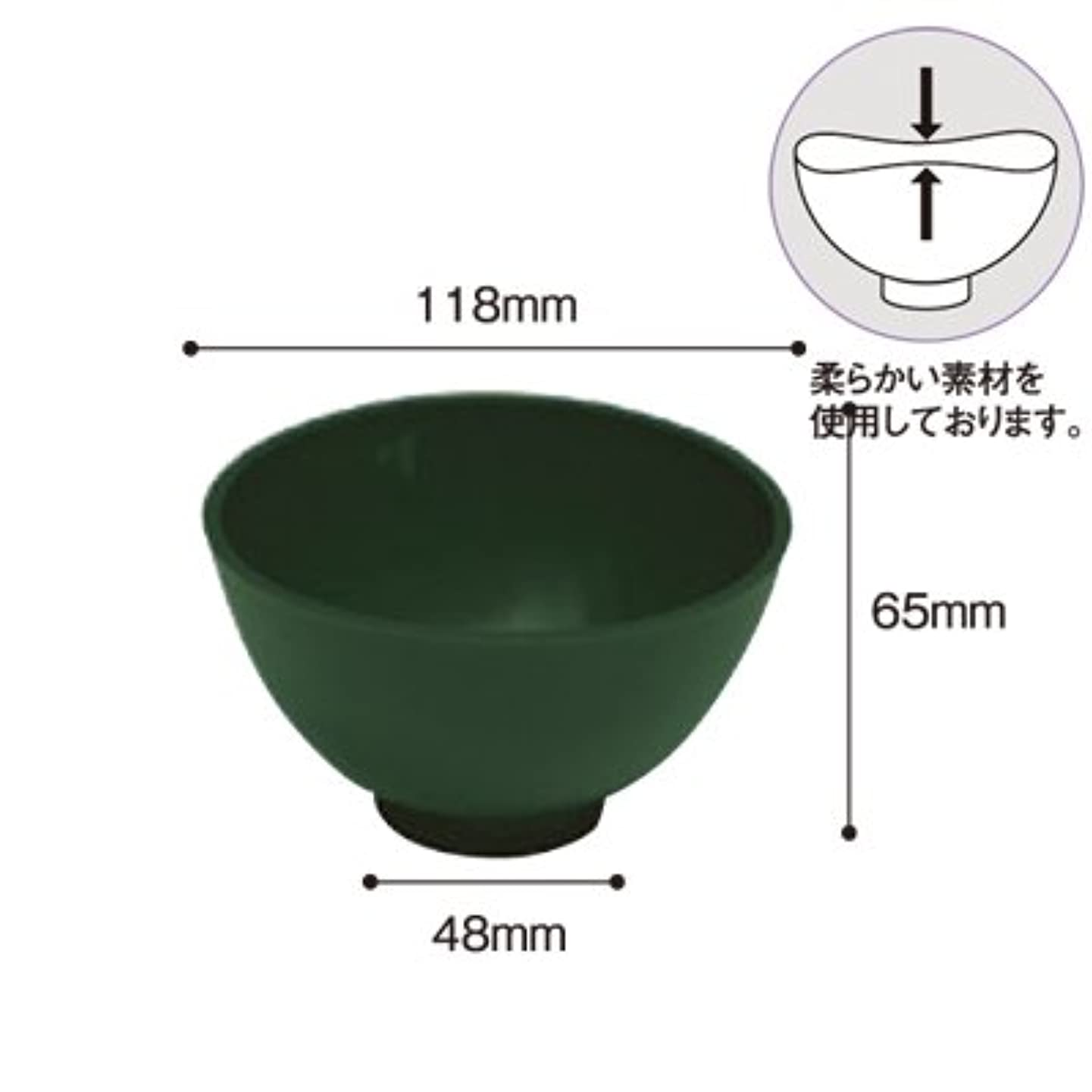 チャペルボーカルいろいろ(ロータス)LOTUS ラバーボウル エステ サロン 割れない カップ 歯科 Mサイズ (直径:127mm)グリーン