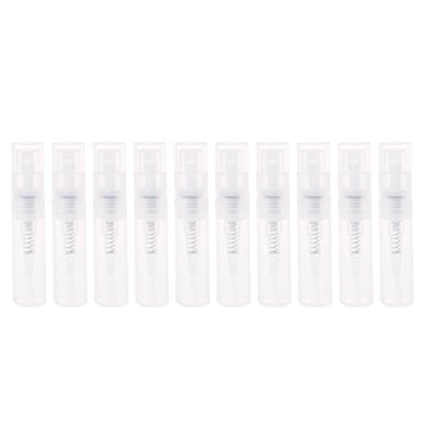 官僚塩コーデリアDabixx 2ml小さいプラスチック香水スプレーの空のびんの化粧品の容器のスプレーボトル