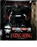 キングコング in Chains on Stage - Movie Maniacs デラックス Edition フィギュア 131002fnp [並行輸入品]