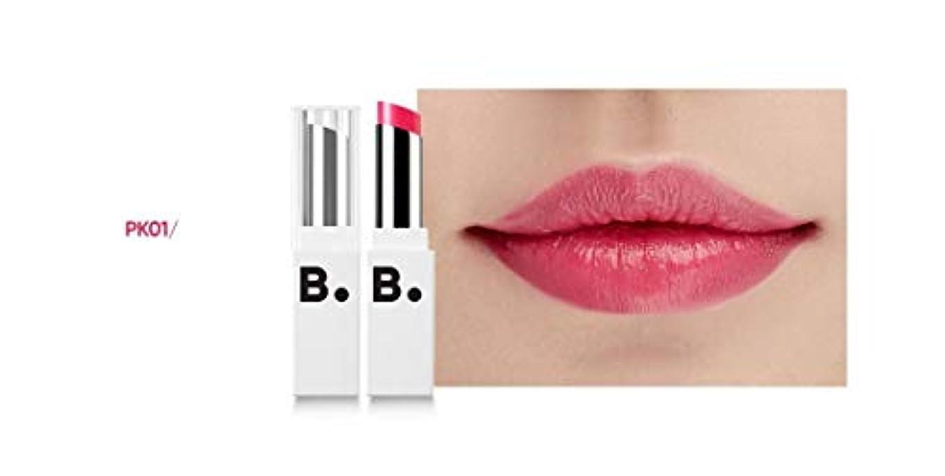 すり減るハック感じbanilaco リップドローメルティングセラムリップスティック/Lip Draw Melting Serum Lipstick 4.2g #SPK01 pink polling [並行輸入品]