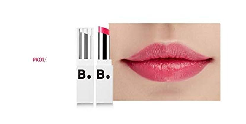 追放明るくするルビーbanilaco リップドローメルティングセラムリップスティック/Lip Draw Melting Serum Lipstick 4.2g #SPK01 pink polling [並行輸入品]