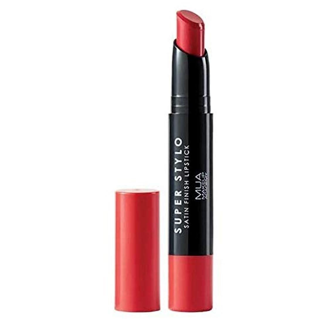 致死信念まだら[MUA] MuaスーパーStylo口紅は004 Vip - MUA Super Stylo Lipstick Vip 004 [並行輸入品]