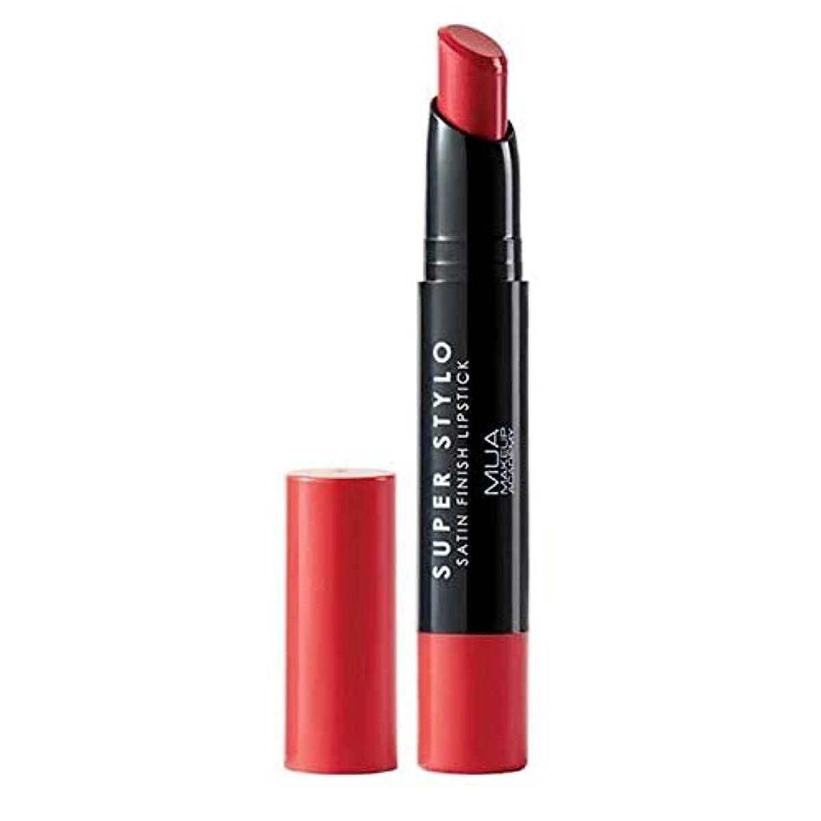 美人貴重な櫛[MUA] MuaスーパーStylo口紅は004 Vip - MUA Super Stylo Lipstick Vip 004 [並行輸入品]