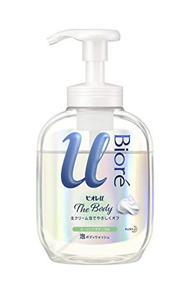 花王 ビオレu ザ ボディ The Body 泡タイプ ヒーリングボタニカルの香り ポンプ 540ml × 9個セット