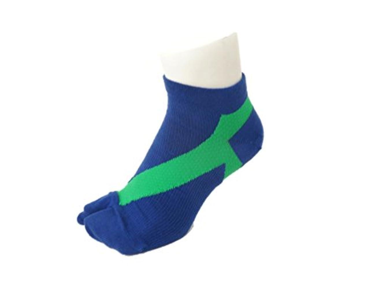 他の場所農奴ゲートさとう式 フレクサーソックス アンクル 紺緑 (S) 足袋型