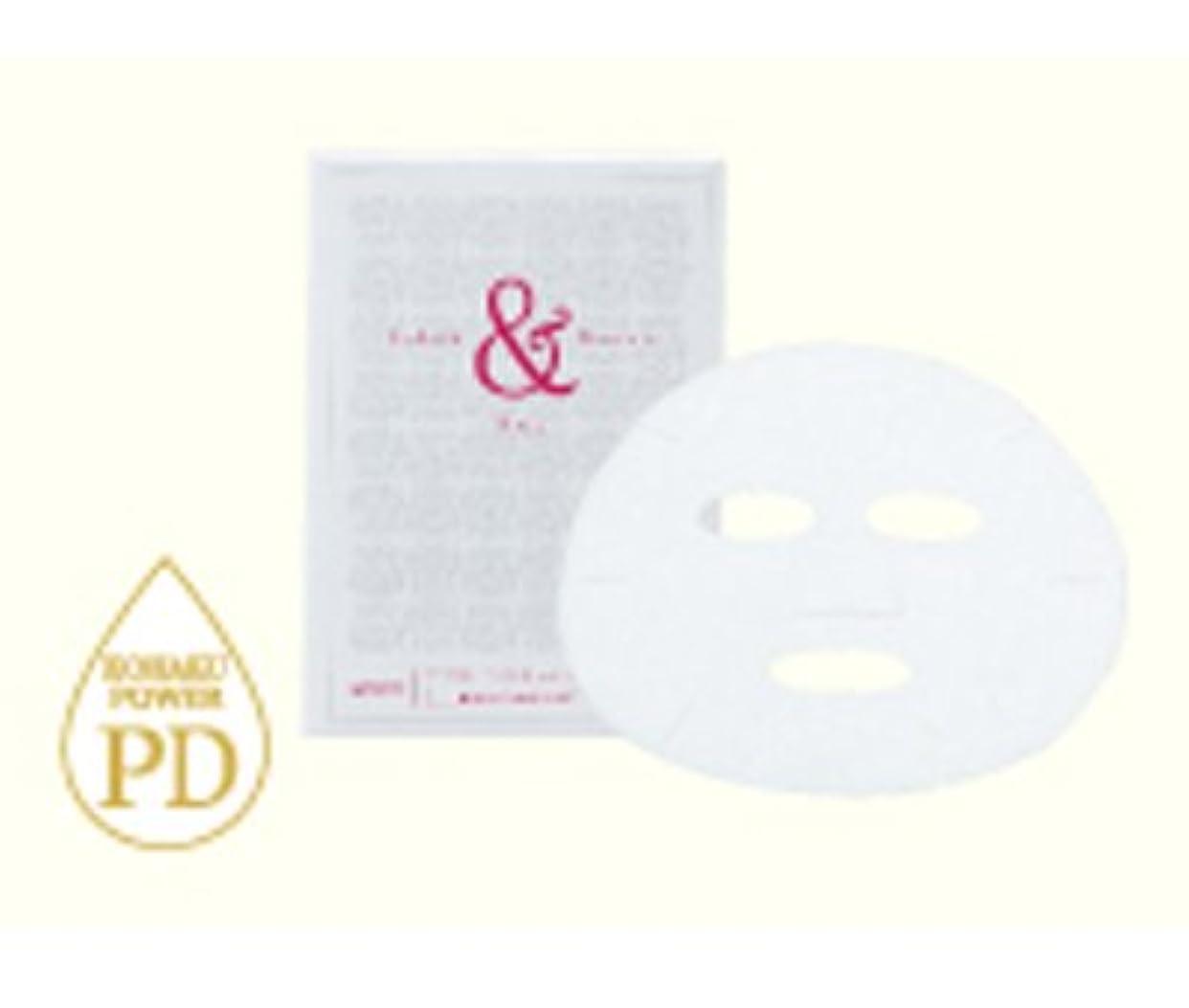 ばかげている注入するキノコヤマノ インナー&アウタービューティー 琥珀&プラセンタマスク(美容液20ml×8枚)