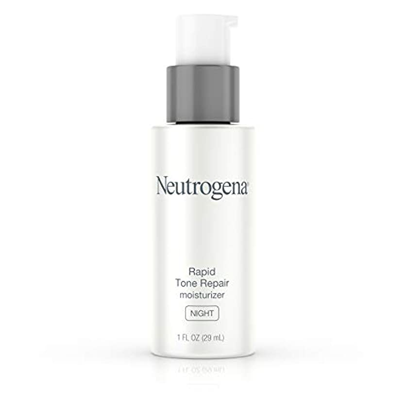 お香保証故意のNeutrogena Rapid Tone Repair Moisturizer Night, 1 Ounce