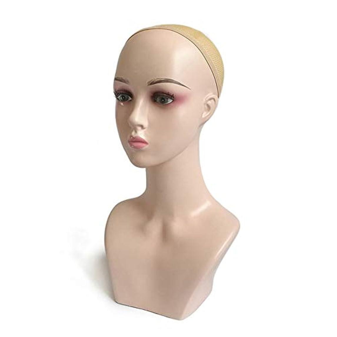 藤色ごみ億ウィッグヘッドモデルガールパウダーメイクショルダーモデルヘッドダミーヘッド女性モデルダイテーブルハットジュエリーブラケット