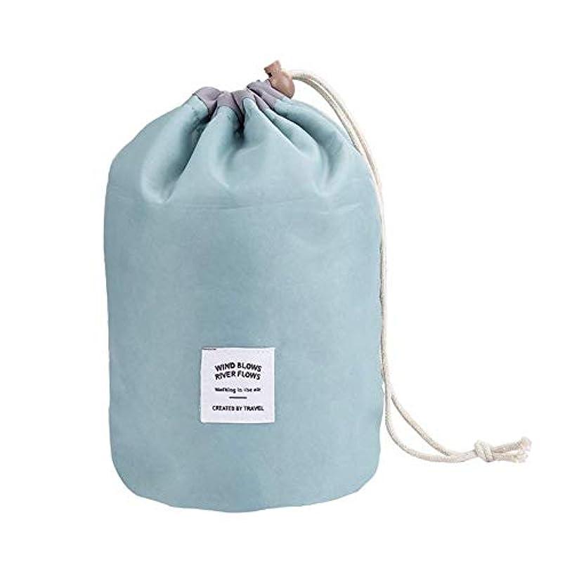うがい薬和らげるスペル化粧オーガナイザーバッグ ポータブル防水旅行コスメティックバッグトラベルセットストレージバッグバスルームストレージ巾着化粧品バッグポータブル 化粧品ケース (色 : 緑)