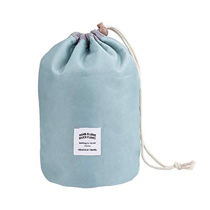 セマフォフラップ証明化粧オーガナイザーバッグ ポータブル防水旅行コスメティックバッグトラベルセットストレージバッグバスルームストレージ巾着化粧品バッグポータブル 化粧品ケース (色 : 緑)