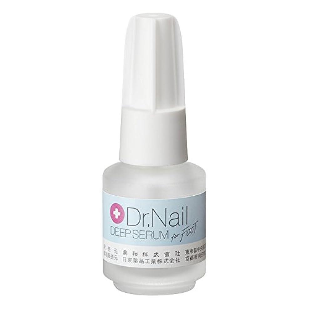 うなずく形式繊毛Dr.Nail ディープセラムFT 6.6ml