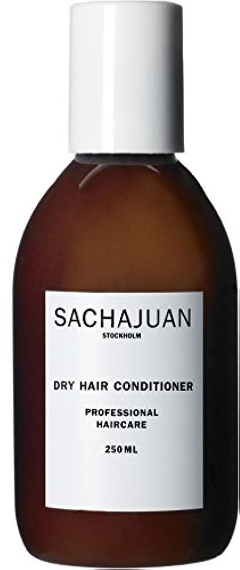 アロングうんざりタンザニアサシャフアン ドライヘア コンディショナー (乾燥した髪、カラーやパーマを施した髪用) 250ml/8.4oz