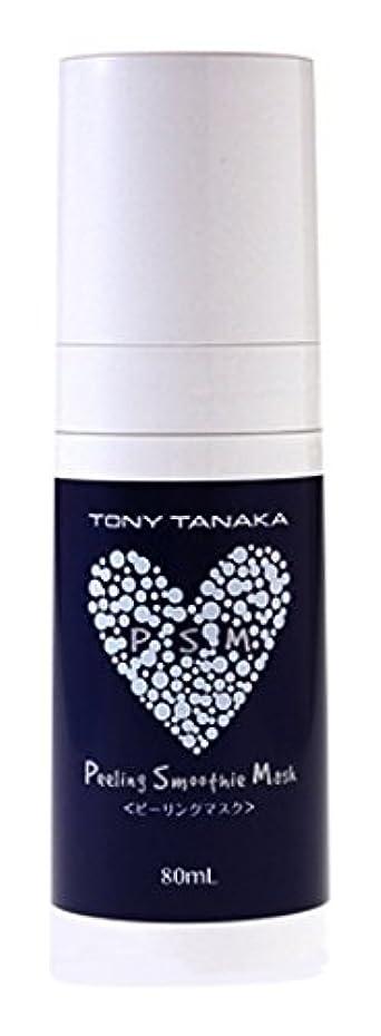 符号守る高度トニータナカ ピーリングスムージーマスク 80ml