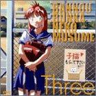 万能文化猫娘 Three [DVD]