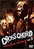 CROSS CHORD Vol.3 [DVD]