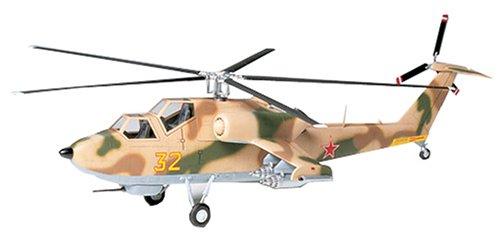 1/72 ウォーバードコレクション WB-11 ソビエト攻撃ヘリコプターミル
