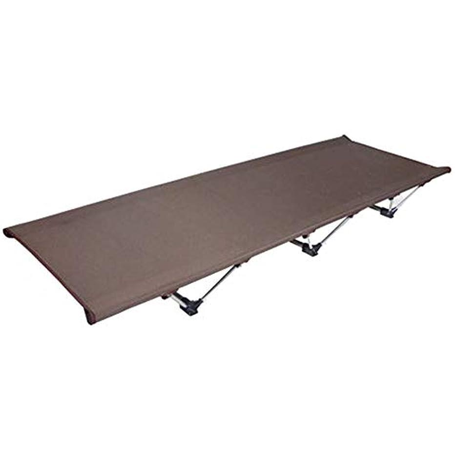 適応的ハング器用アルミ合金キャンプベッド折りたたみベッド小型収納サイズポータブル (Color : Brown)