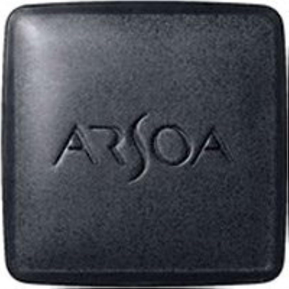 再編成するエラーポイントアルソア(ARSOA) クイーンシルバー(ケース付き)135g[並行輸入品]