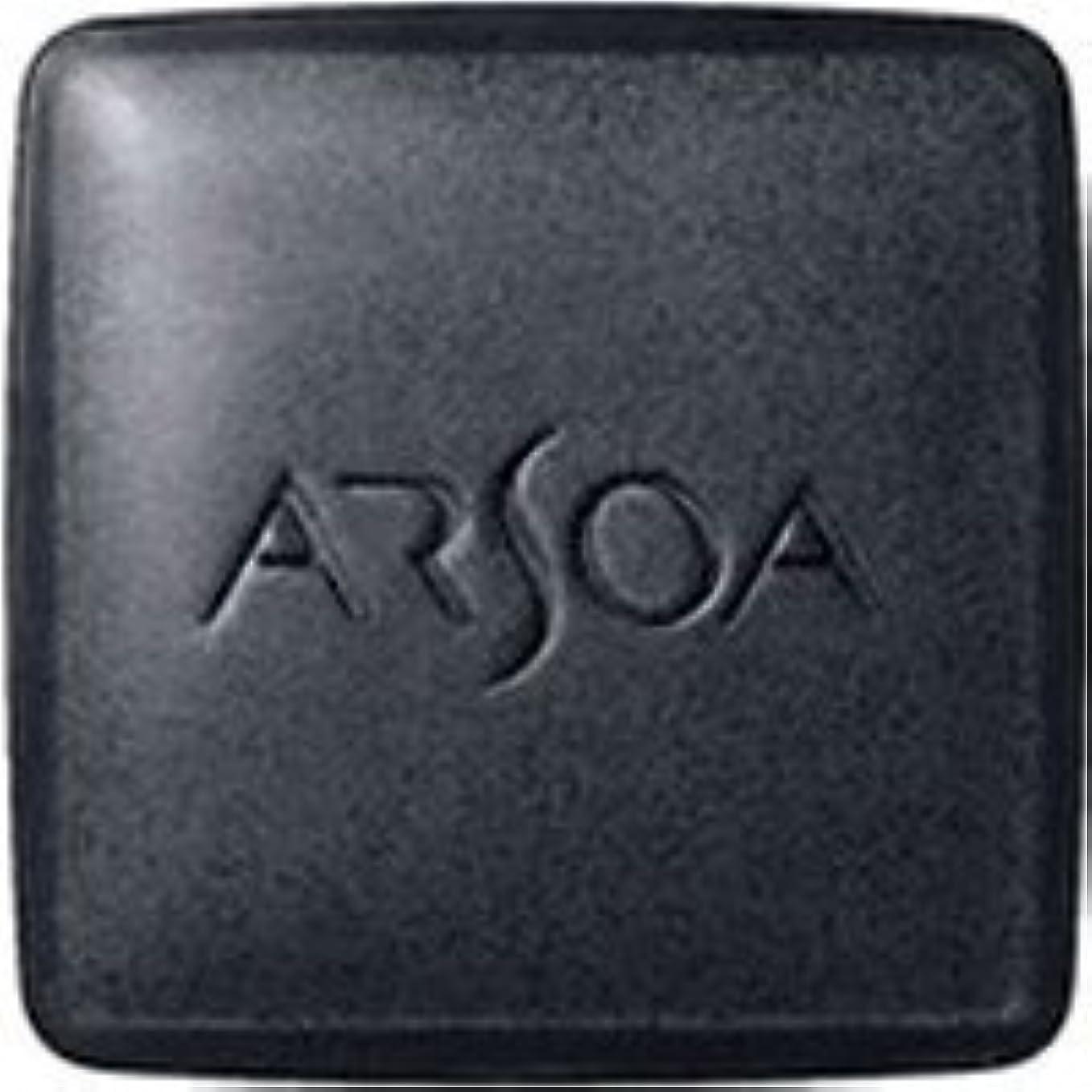 付与サッカーがんばり続けるアルソア(ARSOA) クイーンシルバー(ケース付き)135g[並行輸入品]