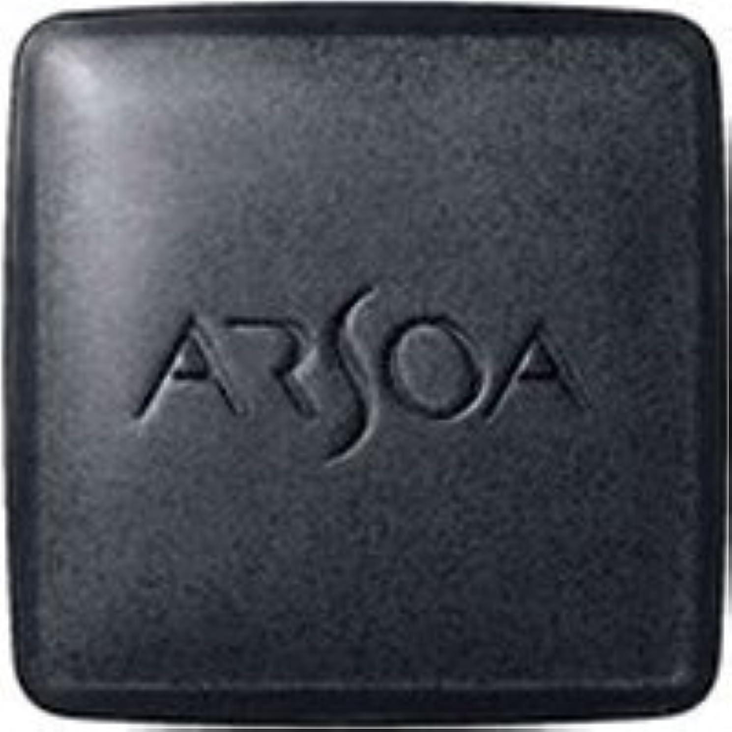 有効化アラスカたまにアルソア(ARSOA) クイーンシルバー(ケース付き)135g[並行輸入品]