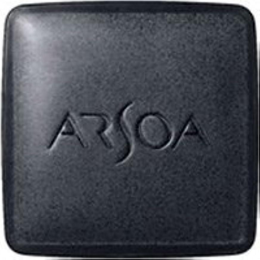 大砲ソーダ水チロアルソア(ARSOA) クイーンシルバー(ケース付き)135g[並行輸入品]