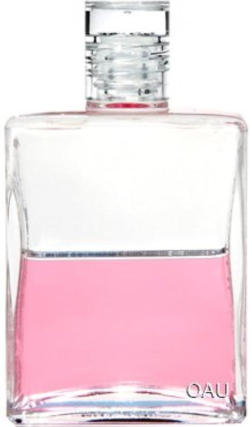 主人一掃するナラーバーオーラソーマ イクイリブリアム ボトル B011 50ml エッセネボトルI 「無条件の愛とは何かのフィーリングを得る」(使い方リーフレット付)