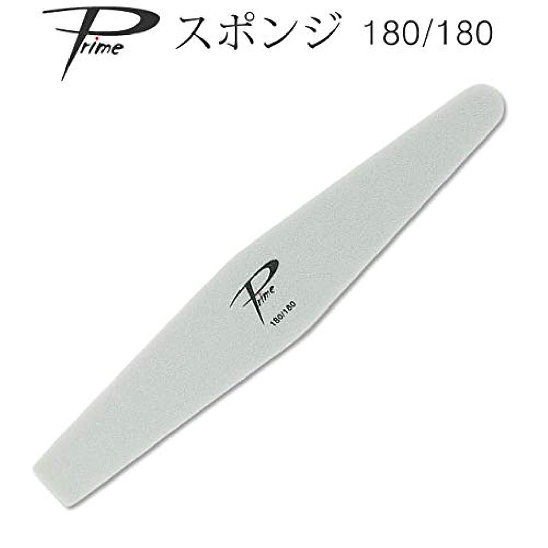 伸ばす遡る挑発するPrime スポンジファイル 180/180