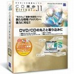 CD革命/Virtual Ver.11 Pro