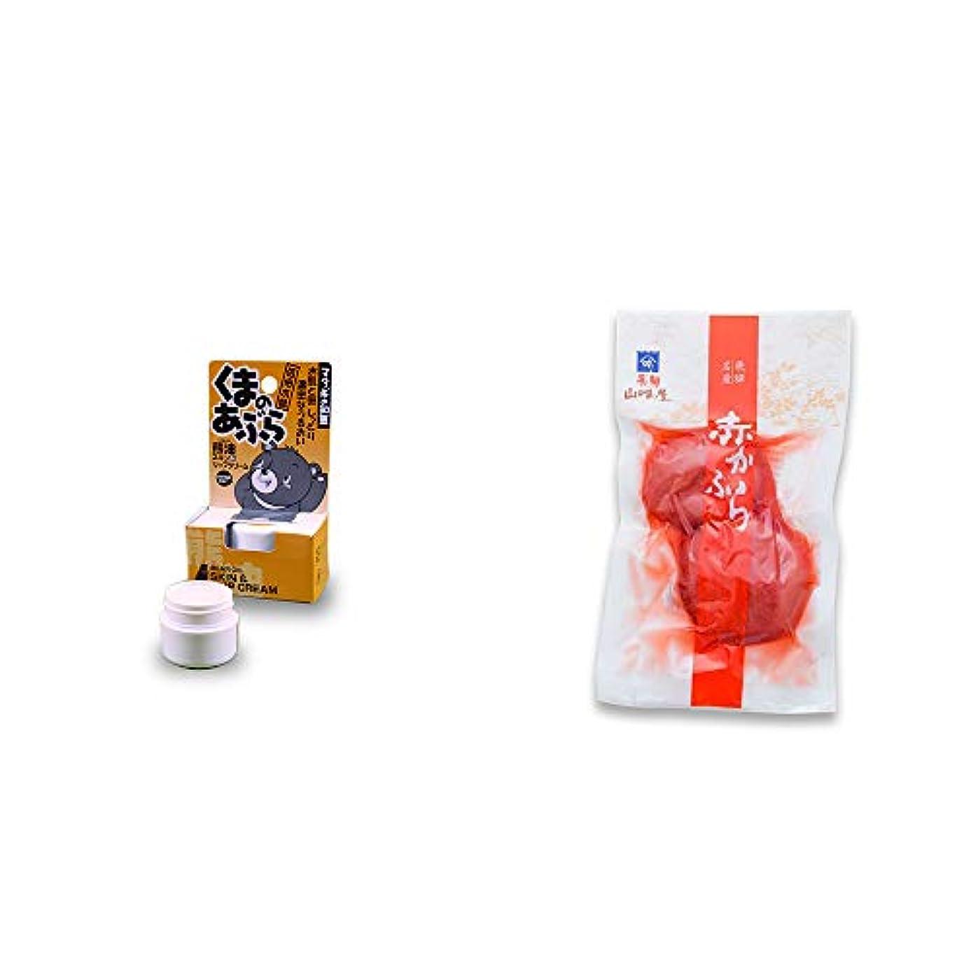 [2点セット] 信州木曽 くまのあぶら 熊油スキン&リップクリーム(9g)?飛騨山味屋 赤かぶら【小】(140g)