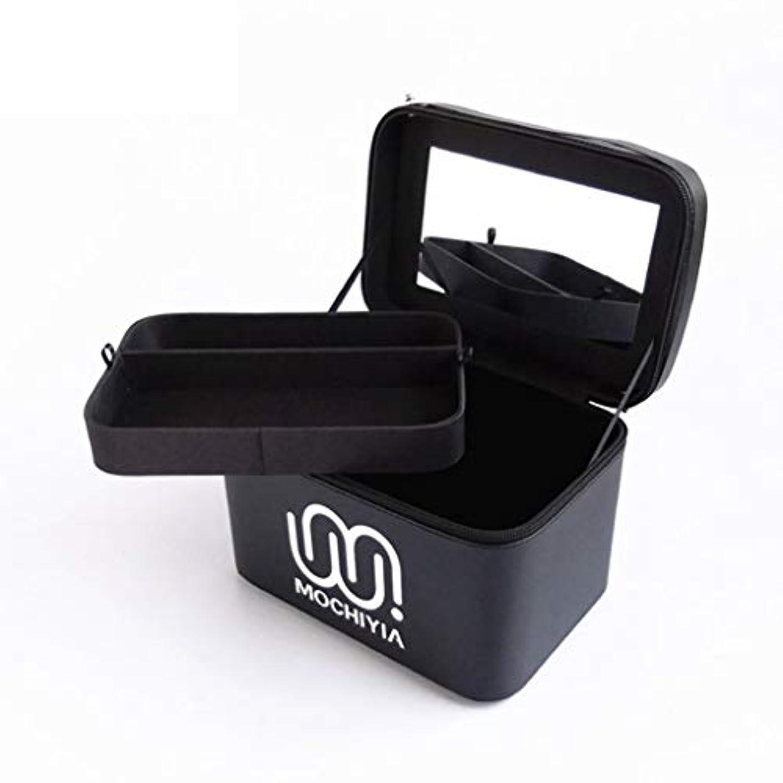 メイクボックス 鏡付き ガールズ メイクポーチ 23×16×16cm 仕切り トラベルポーチ コスメ収納ポッチ 洗面用具入れ フック付き 収納バッグ おしゃれ 小物整理 超軽量 出張用 旅行用 化粧ケース