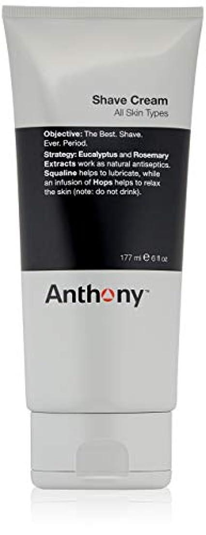 活気づくポスト印象派フリルAnthony Shave Cream(Packaging may vary) [並行輸入品]