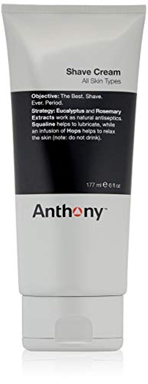祝う電気スコアAnthony Shave Cream(Packaging may vary) [並行輸入品]
