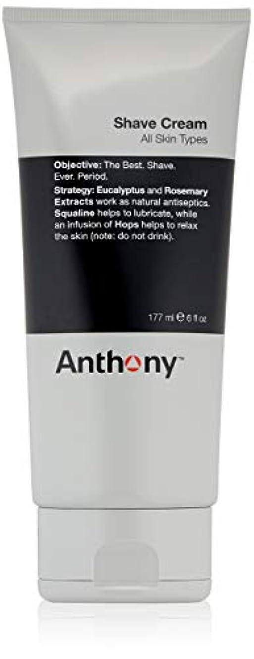 困難促す雲Anthony Shave Cream(Packaging may vary) [並行輸入品]