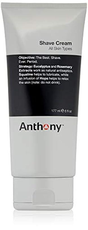 強制予報お風呂を持っているAnthony Shave Cream(Packaging may vary) [並行輸入品]