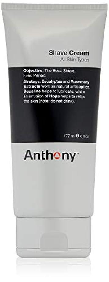 はい雷雨第二Anthony Shave Cream(Packaging may vary) [並行輸入品]
