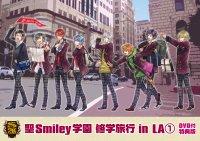 聖Smiley学園 修学旅行 in LA1 【DVD付き特典版】[Single, Maxi]