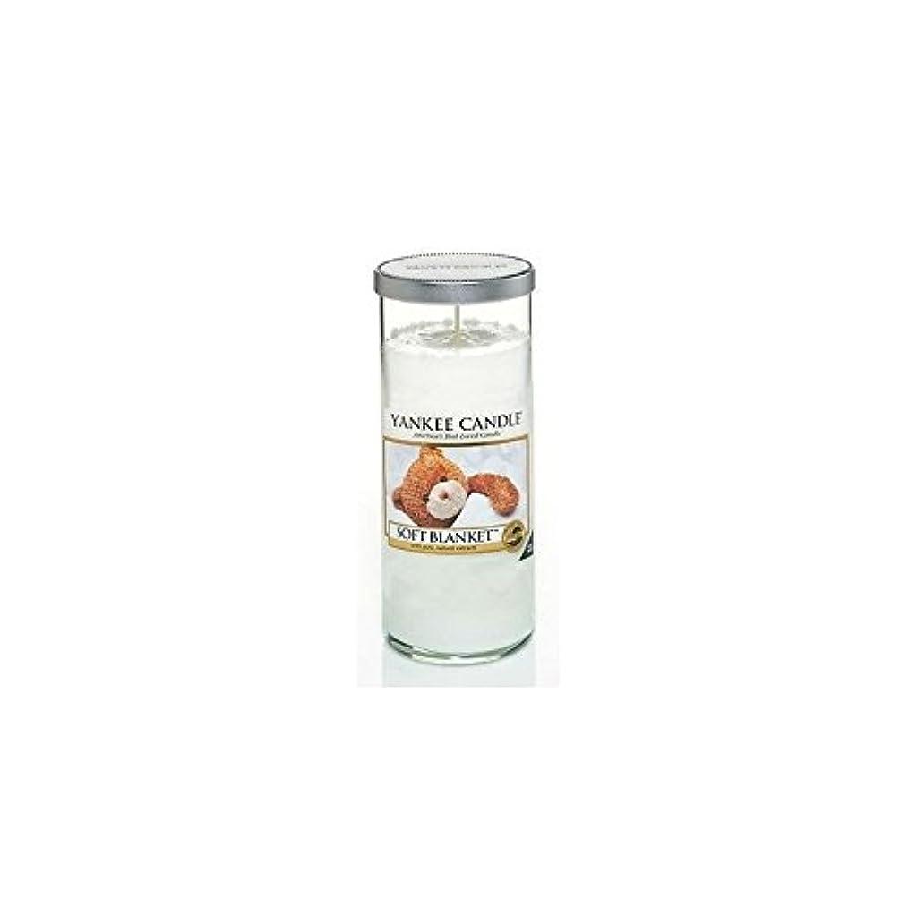 コミット甘美な盆Yankee Candles Large Pillar Candle - Soft Blanket (Pack of 6) - ヤンキーキャンドル大きな柱キャンドル - ソフト毛布 (x6) [並行輸入品]