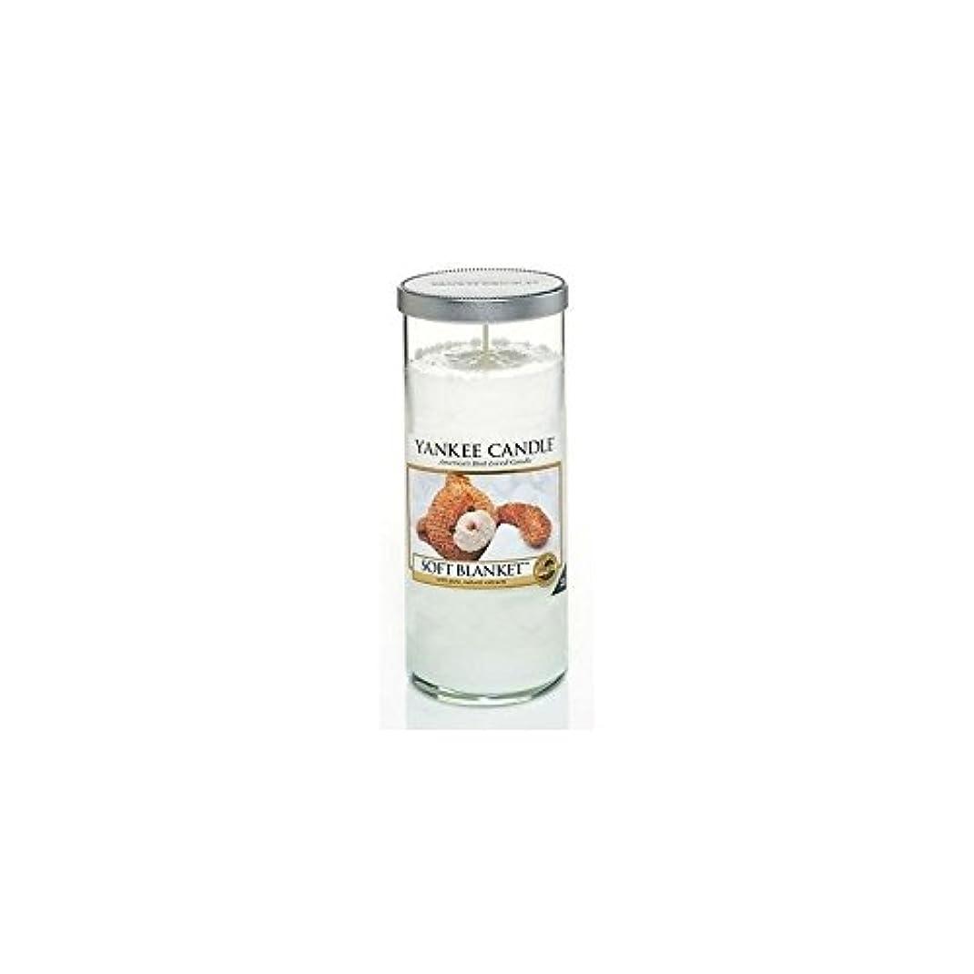 延期する交換可能傾向Yankee Candles Large Pillar Candle - Soft Blanket (Pack of 2) - ヤンキーキャンドル大きな柱キャンドル - ソフト毛布 (x2) [並行輸入品]