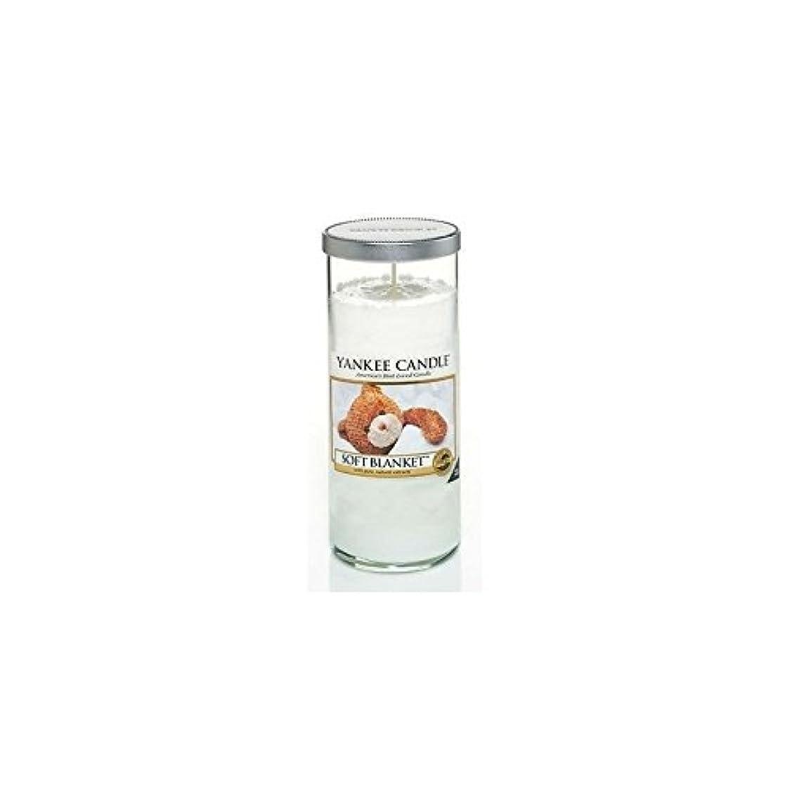 債務直立逃れるYankee Candles Large Pillar Candle - Soft Blanket (Pack of 2) - ヤンキーキャンドル大きな柱キャンドル - ソフト毛布 (x2) [並行輸入品]